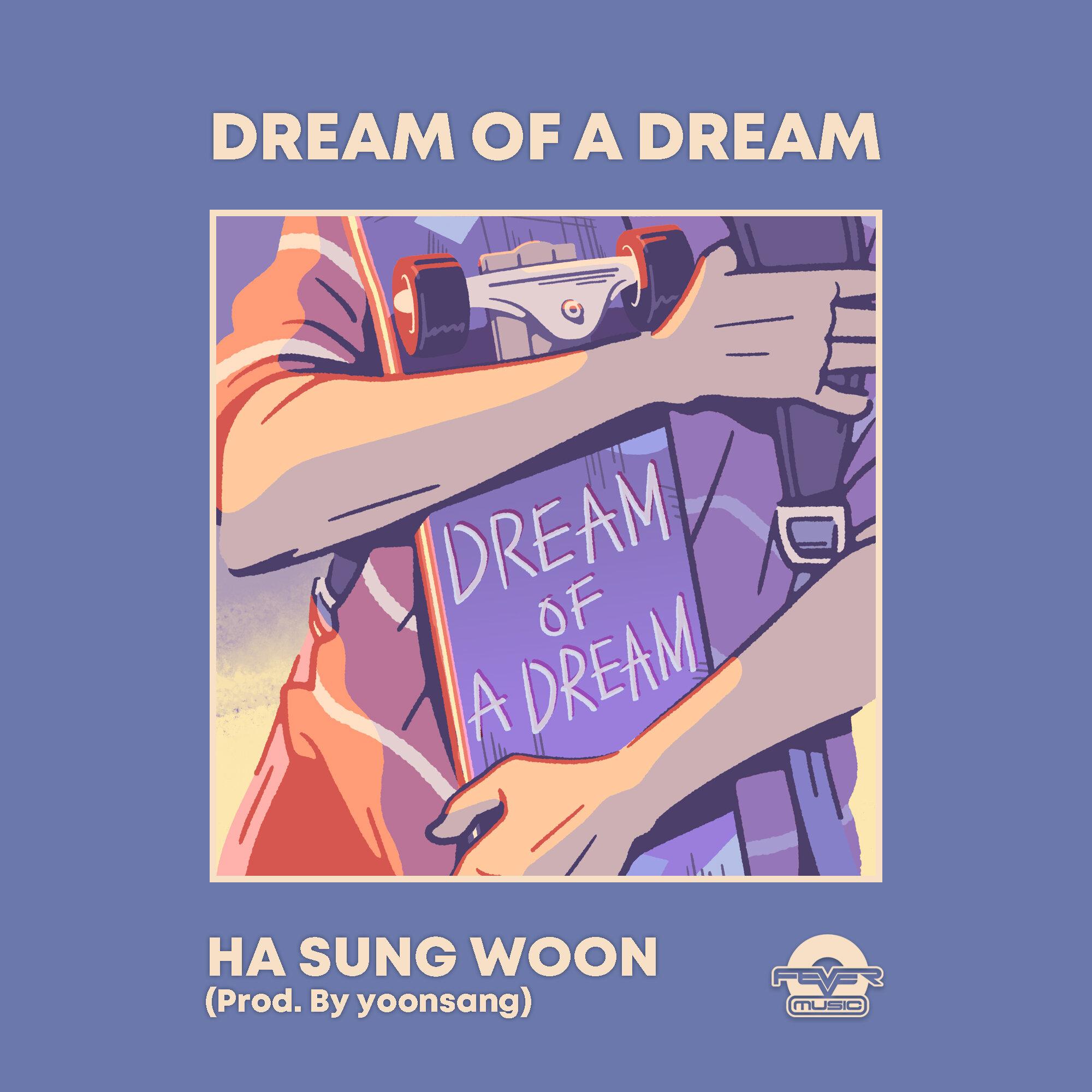 [피버뮤직 2019] 하성운 - Dream of a Dream (Prod.By 윤상)