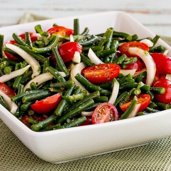 Green Beans with Tomato & Basil
