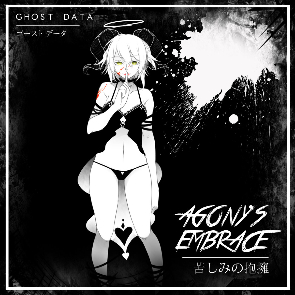 Ghost Data - Agony's Embrace