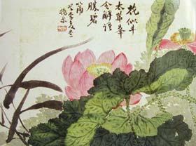 圖二趙之謙(清末1829~1884年) 「花卉冊之一荷花」,1859年,紙本、設色,22.4*31.5公分,上海博物