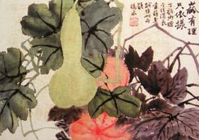 圖三 趙之謙(清末1829~1884年) 「花卉冊之一葫蘆葵花」,1859年,紙本、設色,22.4*31.5公分,上海博物館藏