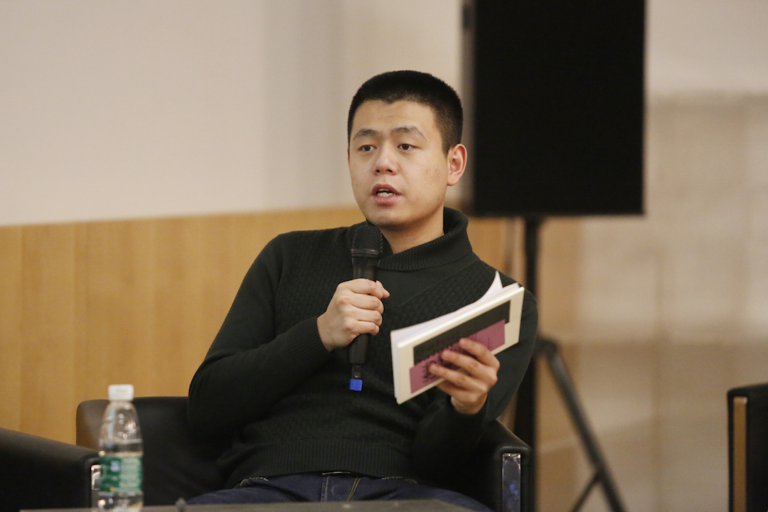 杨天歌.JPG