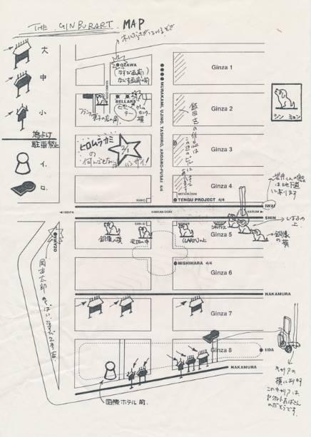 展览文献细节(地图和新闻报道)