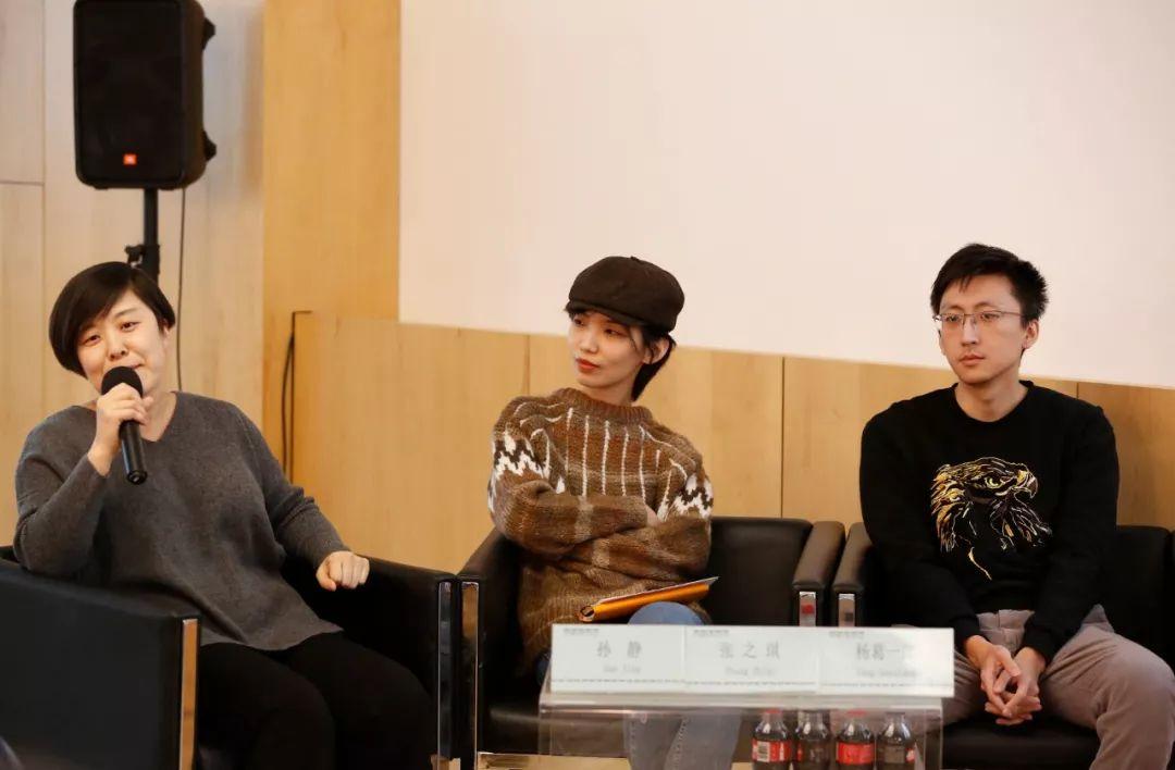 对谈嘉宾(左至右):孙静,张之琪,杨葛一郎