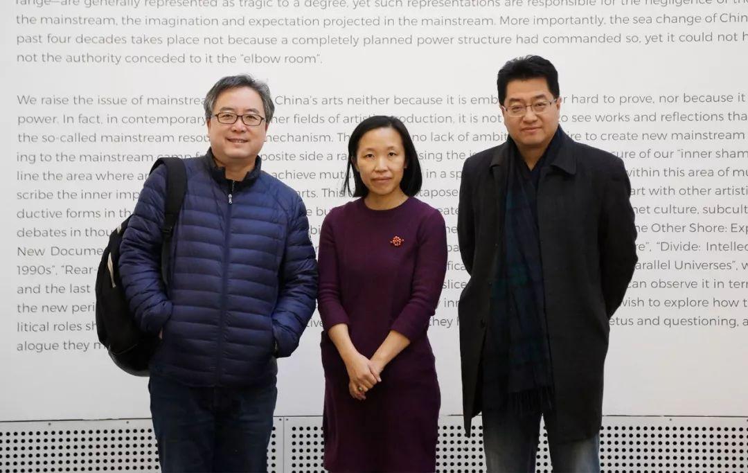 中间美术馆馆长卢迎华女士与中央美术学院图书馆副馆长曹庆晖教授、势象空间创始人李大均先生