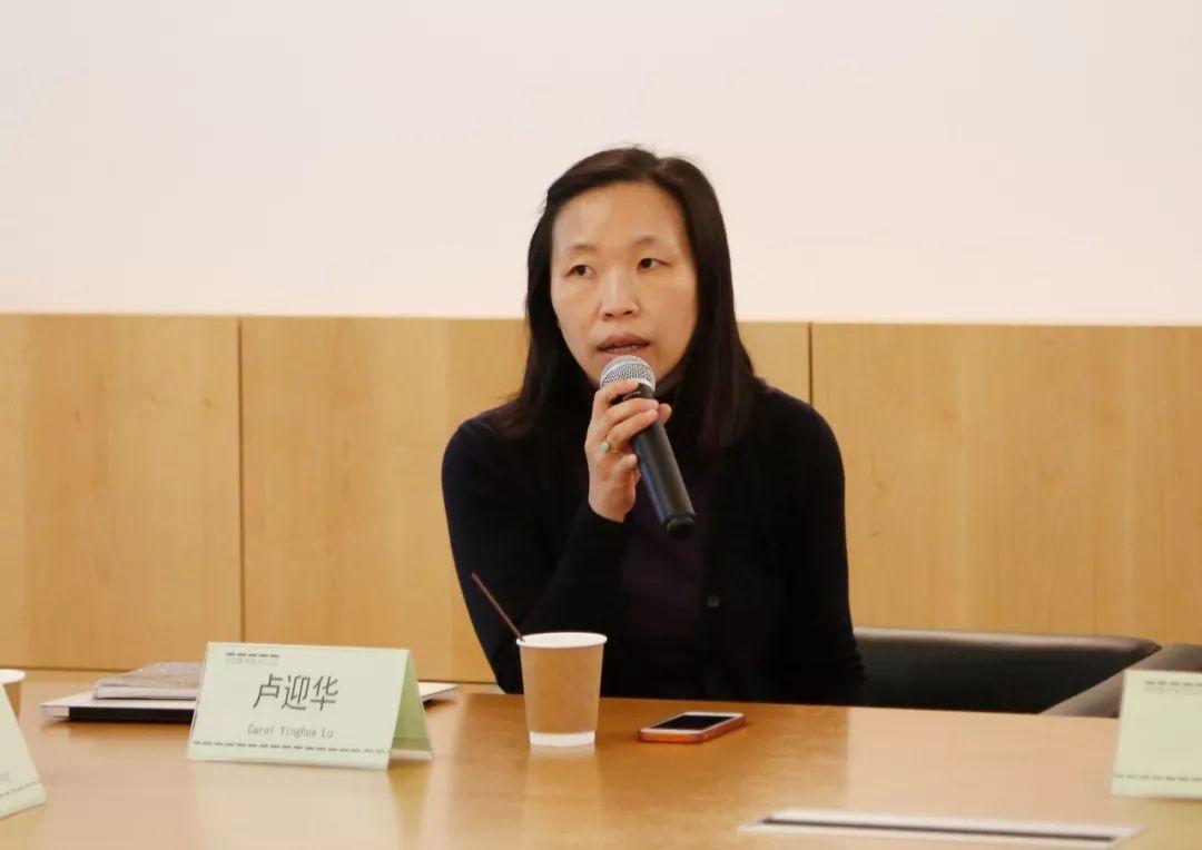 ▲ 研讨会主持之一中间美术馆馆长卢迎华女士