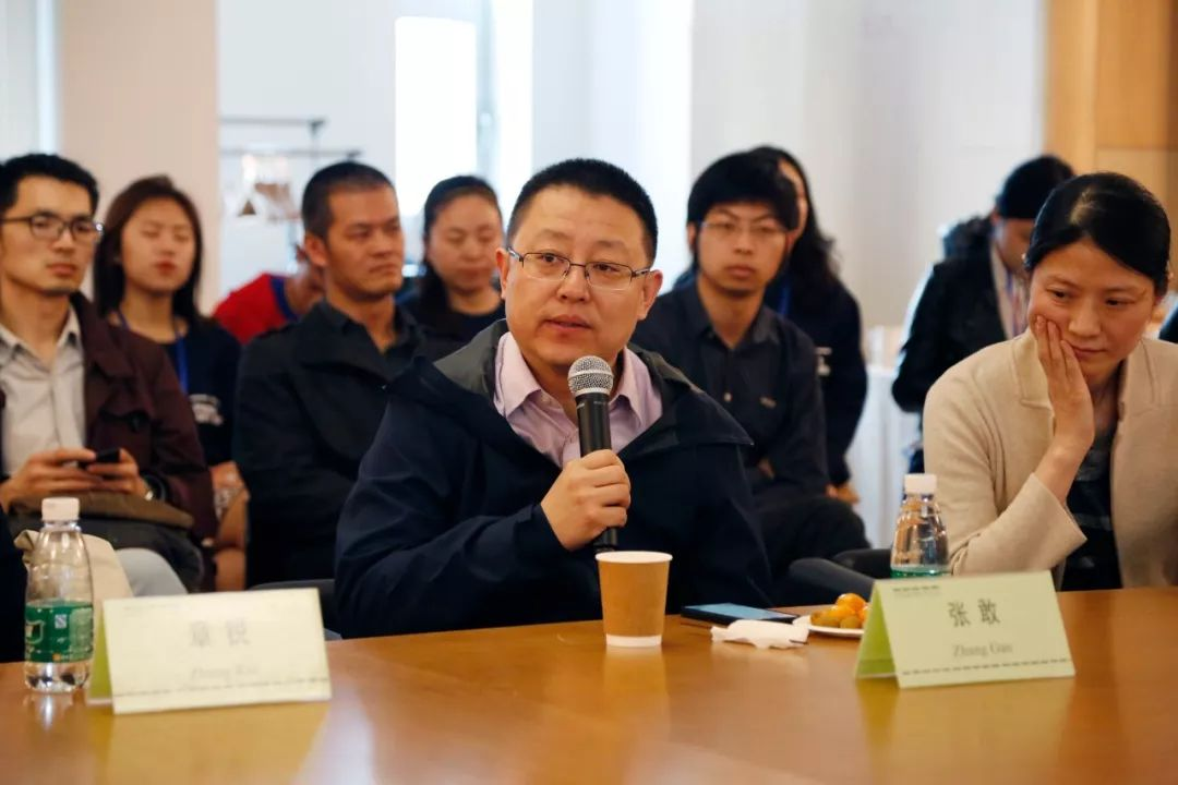 ▲ 清华大学美术学院学术委员会副主席张敢教授发言