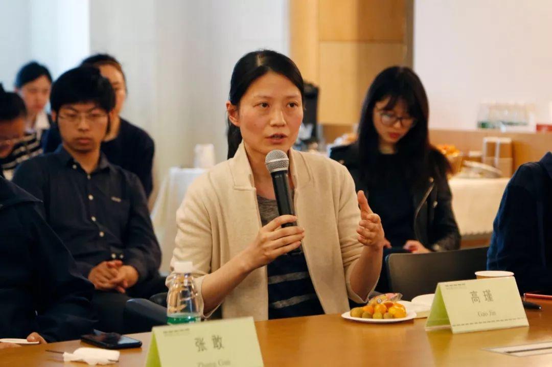 ▲ 清华大学外文系讲师高瑾老师发言