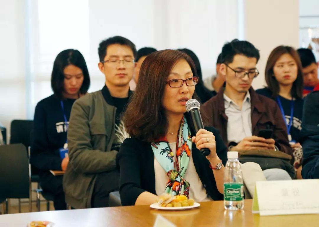 ▲ 清华大学美术学院艺术史论系章锐副教授发言