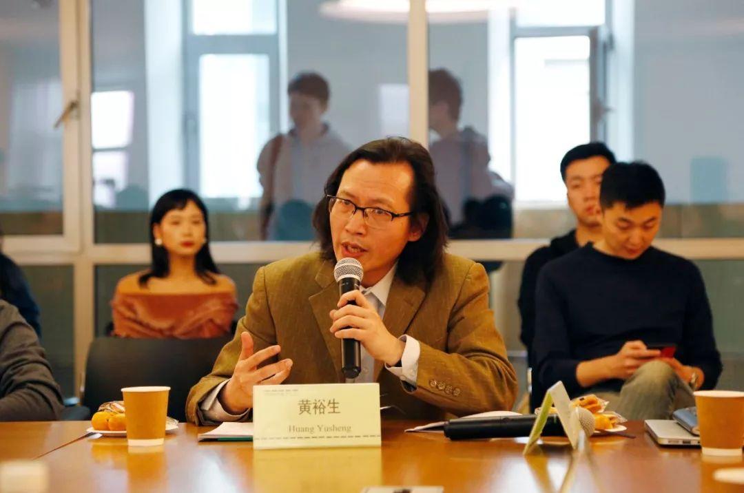 ▲ 清华大学哲学系黄裕生教授发言