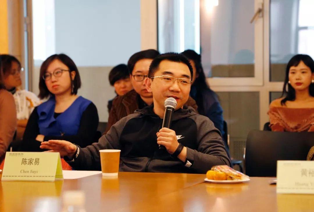 ▲ 清华大学苏世民学院院长助理陈家易老师发言