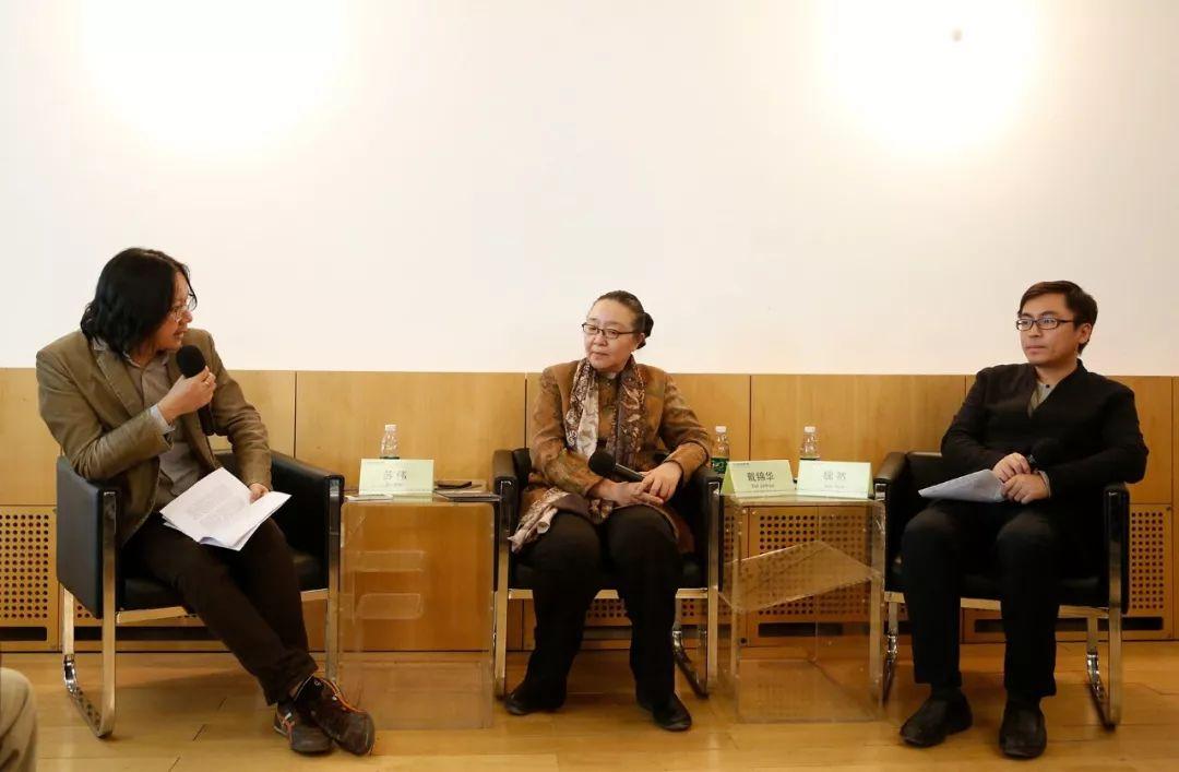 """""""想象·主流价值""""展览开幕讲座,(左至右)策展人苏伟、策展人戴锦华和供职于中国社会科学院外国文学研究所的学者魏然"""