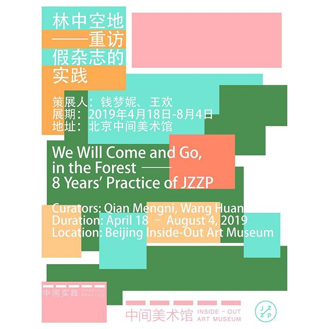 "🔛Coming up II🔛  In conjunction with our upcoming exhibition Happy People, the 6th project exhibition of Inside-Out Practice ""We Will Come and Go, in the Forest — 8 Years' Practice of JZZP"" is opening on April 18th.  Co-curated by the Beijing Inside-Out Art Museum and @jiazazhi , the exhibition dives into JZZP's 8-year of practice with a selection of photo books and other printed matters. 📚📚📚 Opening Speech by YAN You (Founder of JZZP) 2:30pm - 3:45pm, April 18, 2019. This event is free and open to all. Welcome! ⚠️The speech will be delivered in Chinese only⚠️"