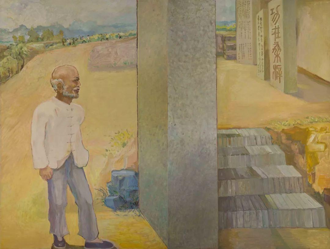 袁运生,《看无字碑》,2014年,油画,300×400厘米
