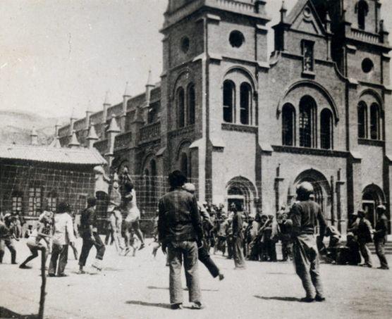 1939年的延安鲁迅艺术学院,图片来自网络