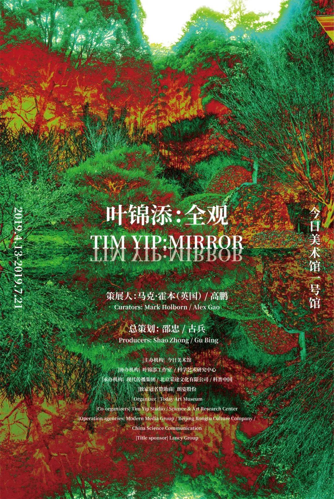 北京今日美术馆
