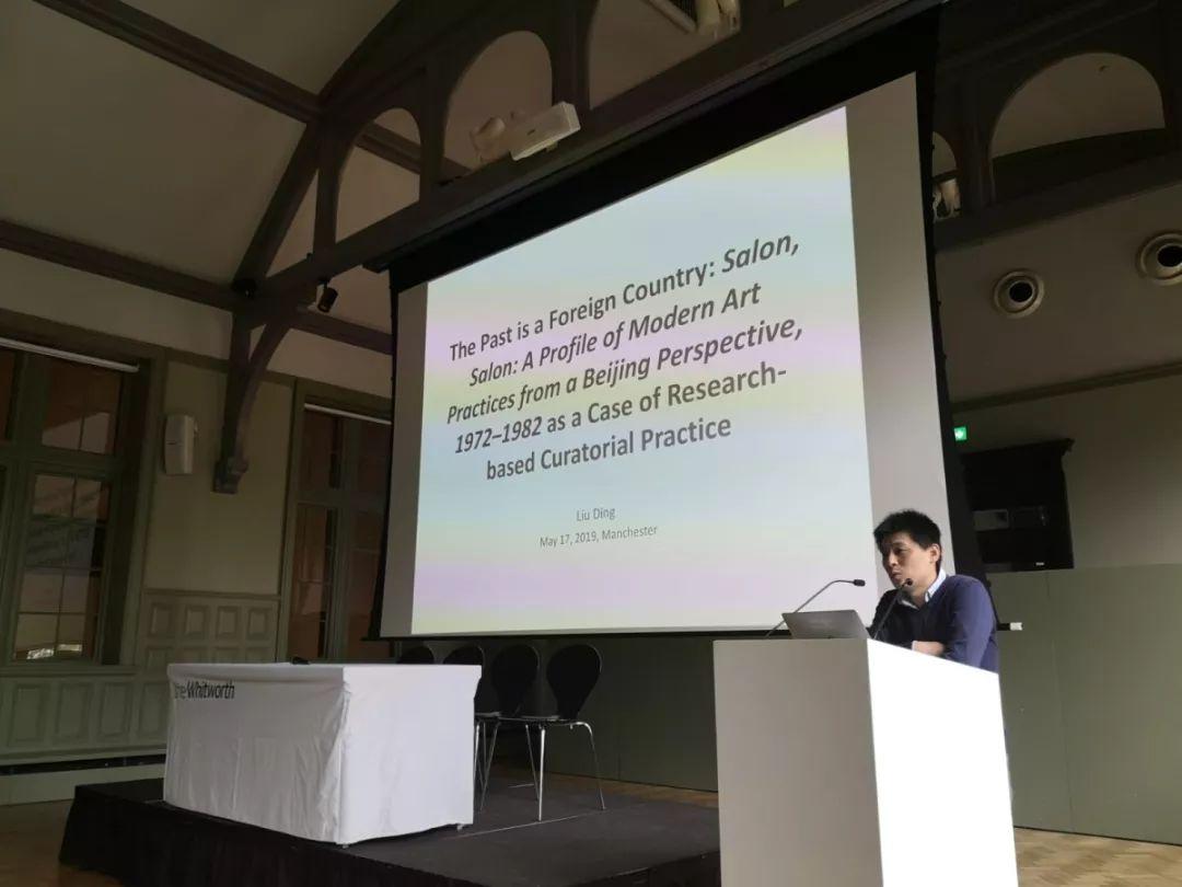 """刘鼎  """"往昔如异国:以""""沙龙沙龙:1972-1982年以北京为视角的  现代美术实践侧影""""展为例谈研究型策展实践"""""""