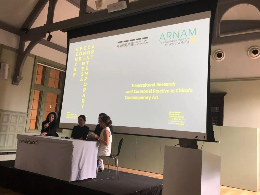 下半场讨论环节。左起:玛丽安娜·松琪、瞿畅、康喆明、玛利亚· 格松