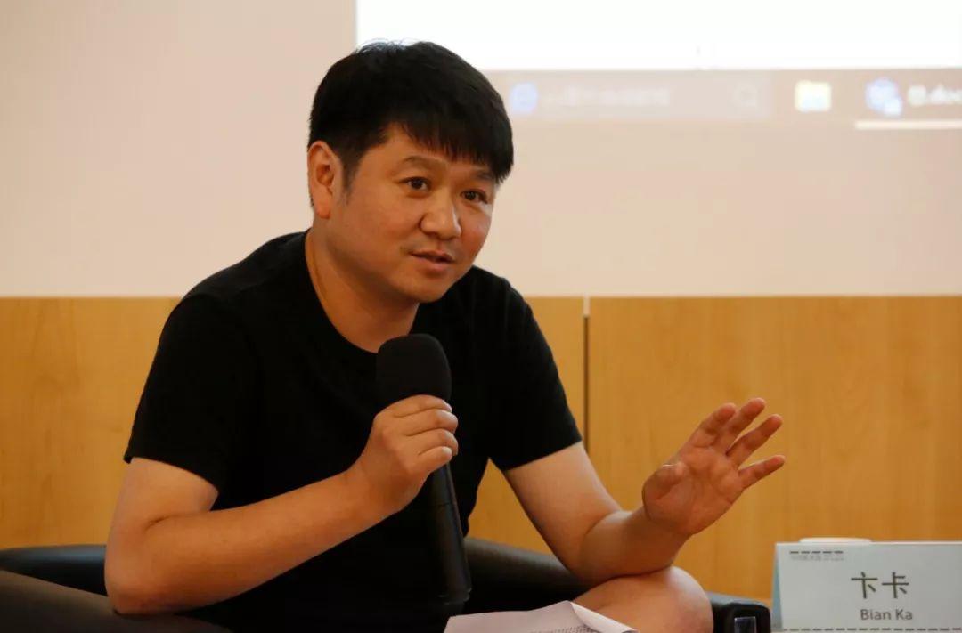 北京尤伦斯当代艺术中心展览部策展人卞卡