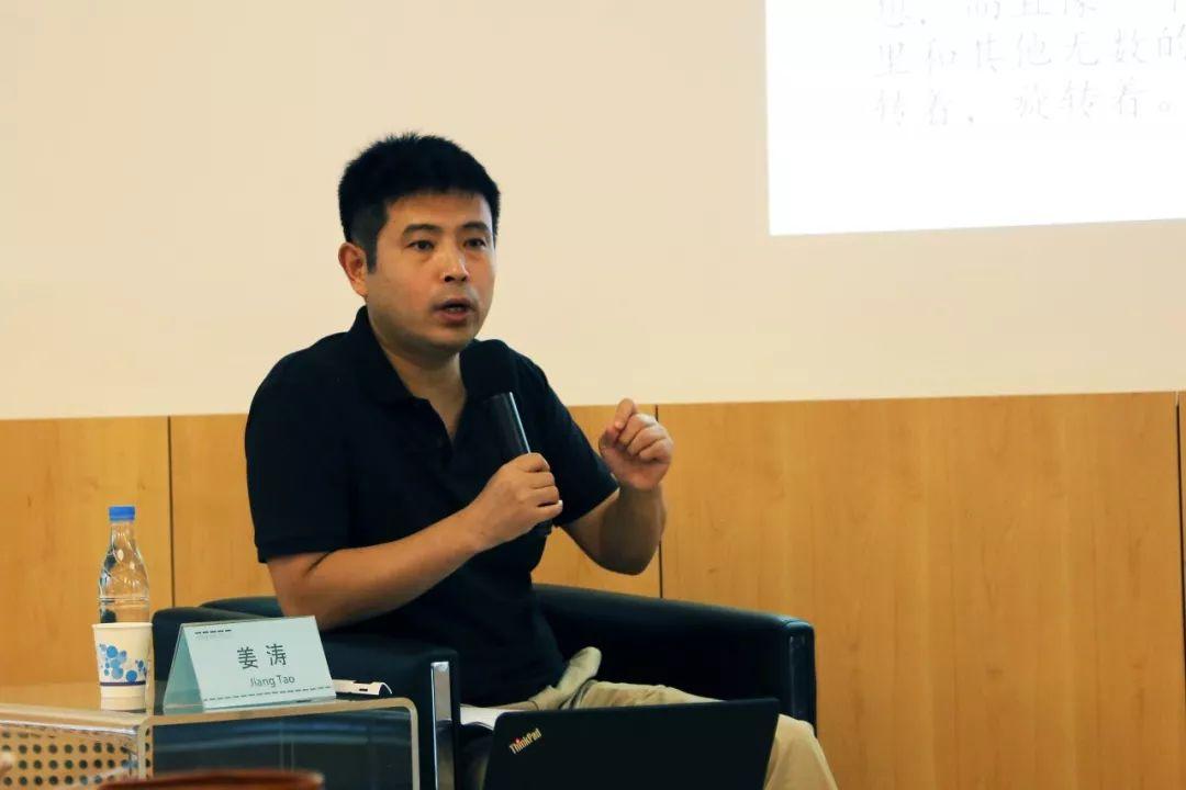 北京大学中文系副教授、研究员姜涛老师