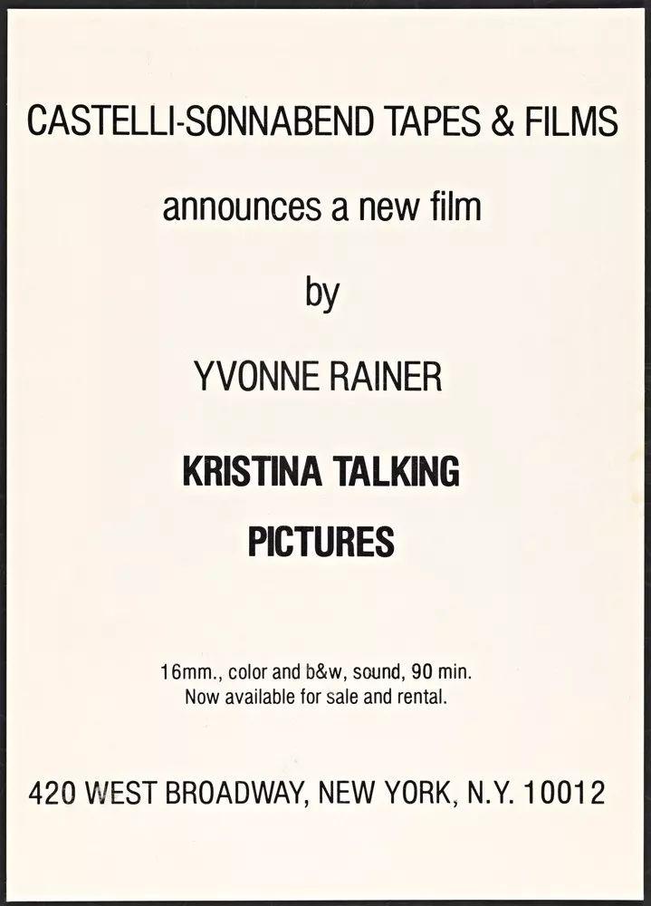 《克里斯蒂娜讲电影》放映海报