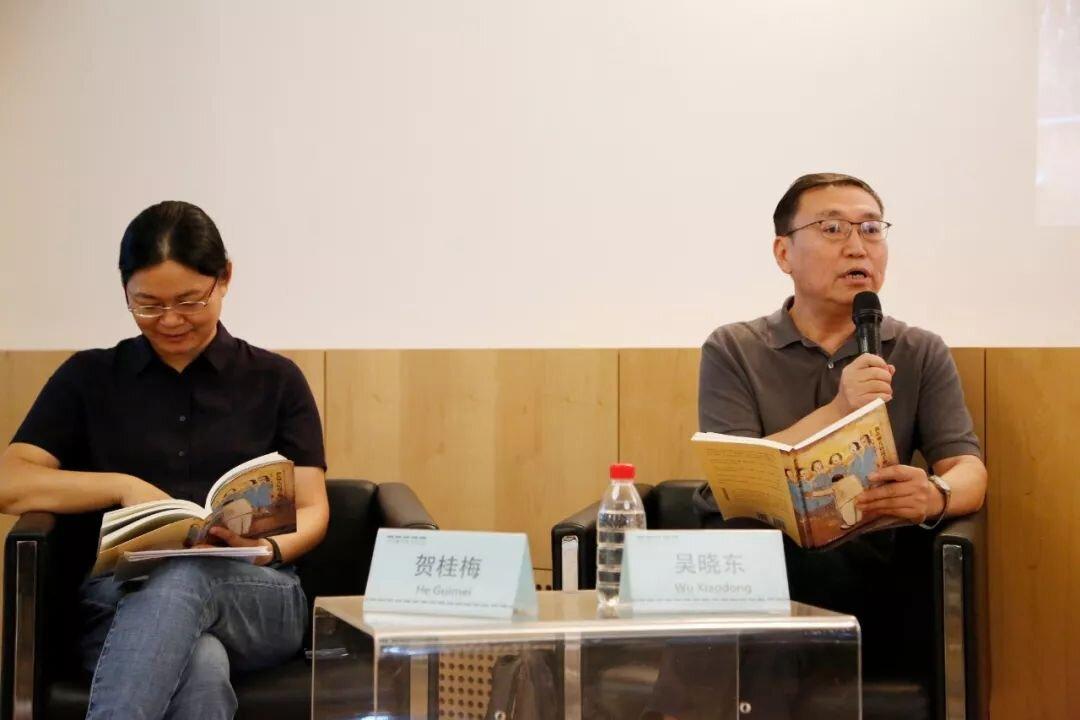 (左)对谈嘉宾贺桂梅教授,(右)对谈嘉宾吴晓东教授