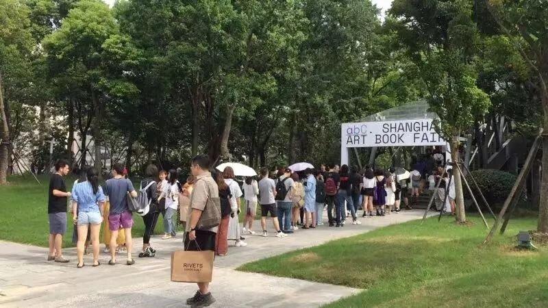 上海abC艺术书展公众开放日入口处排队等候入场的观众