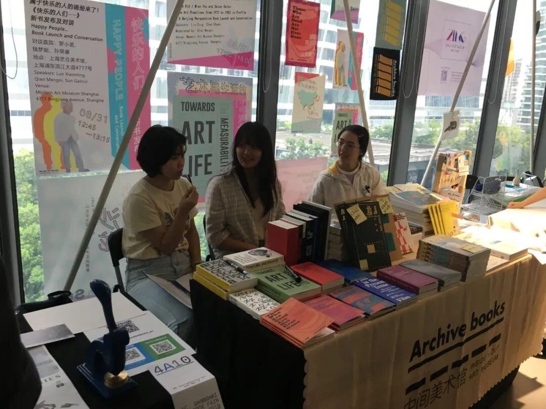 中间美术馆在上海abC艺术书展展位