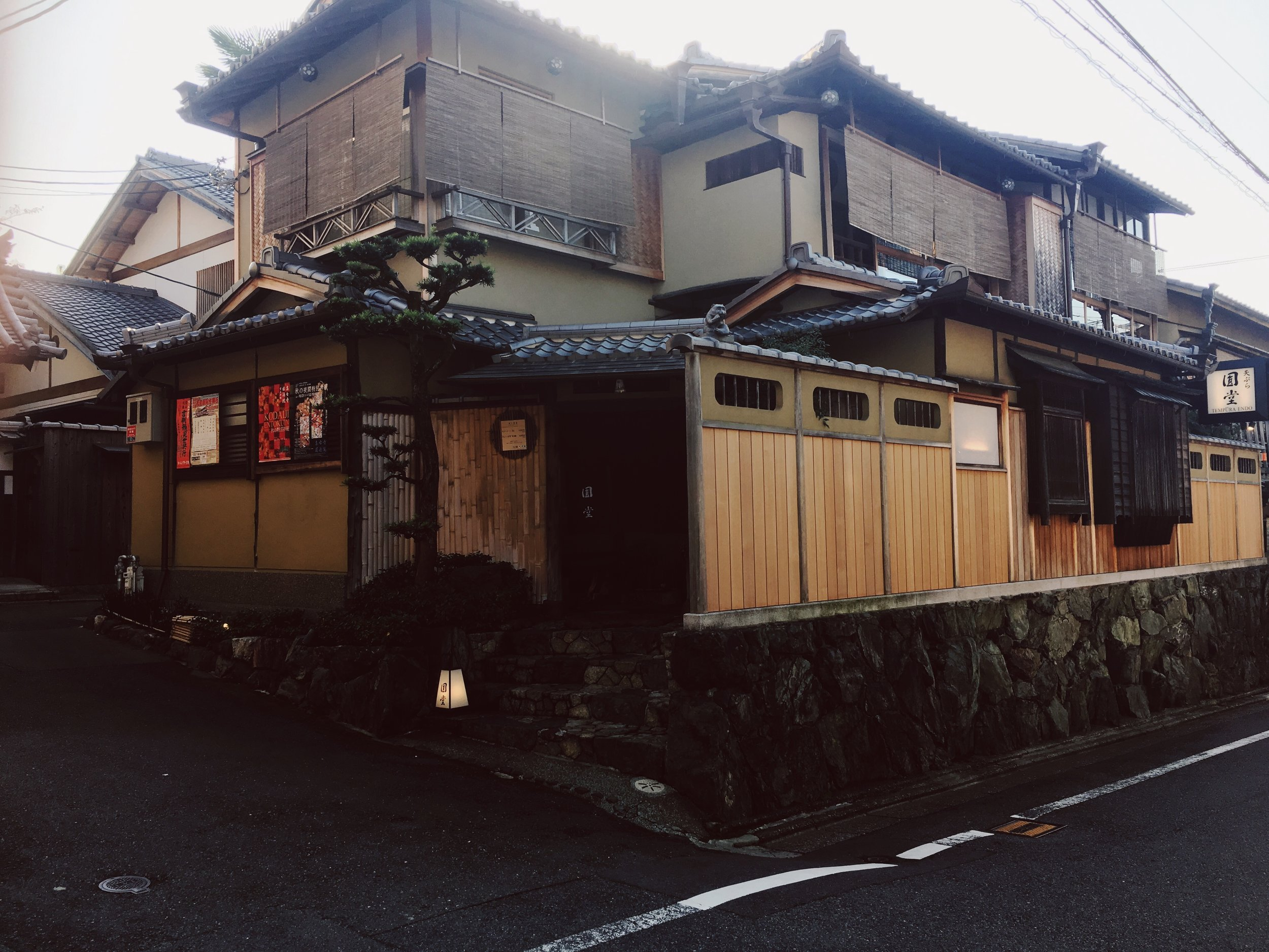 This is a private restaurant in Kyoto, very old building but so beautiful.