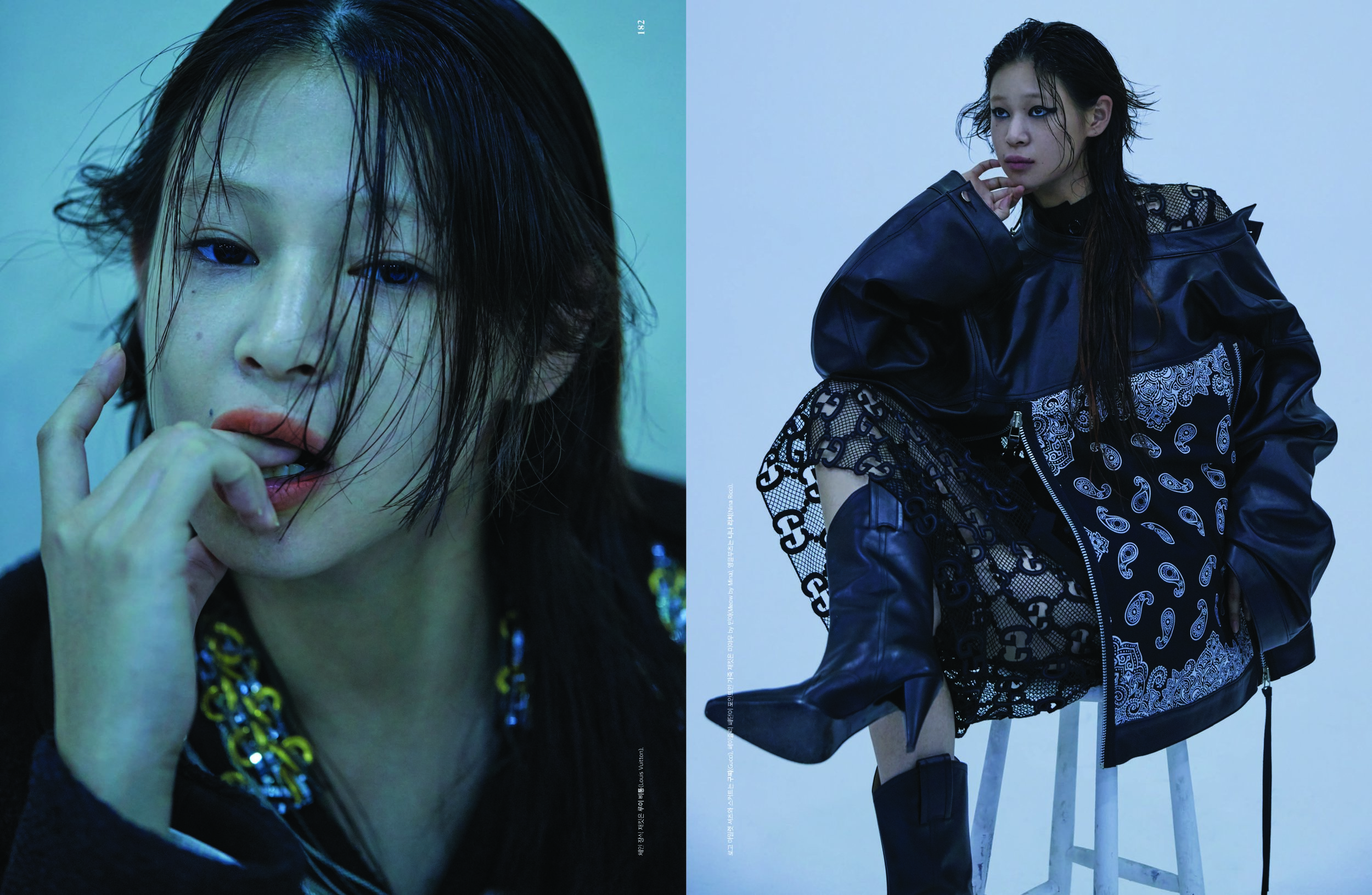 dazed & confused korea_페이지_3.jpg