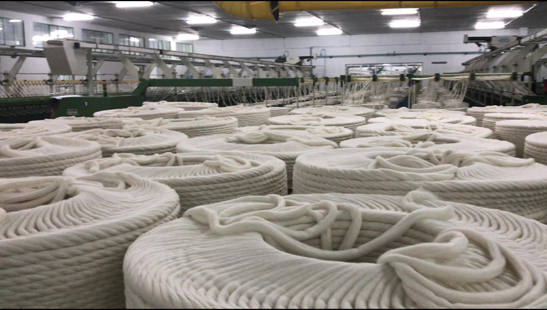 Fábrica de hilado