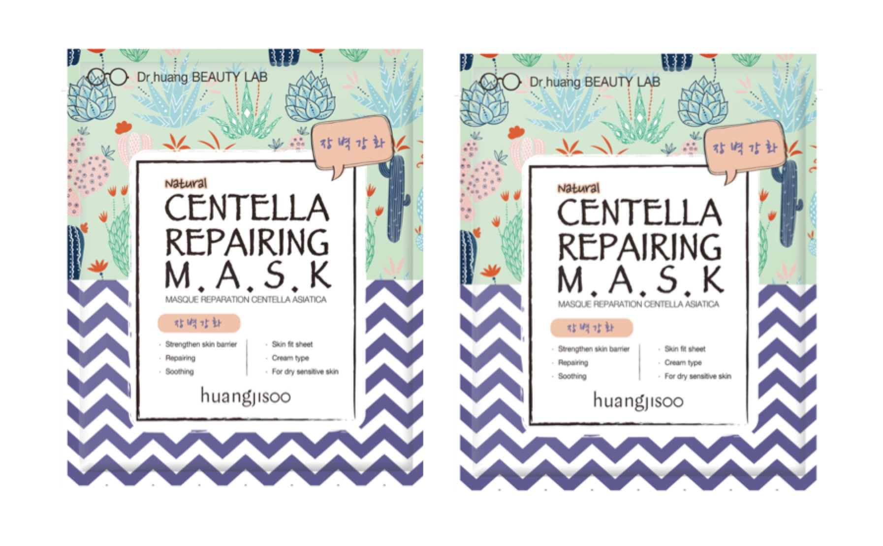 CENTELLA_REPAIRING_MASK.jpg