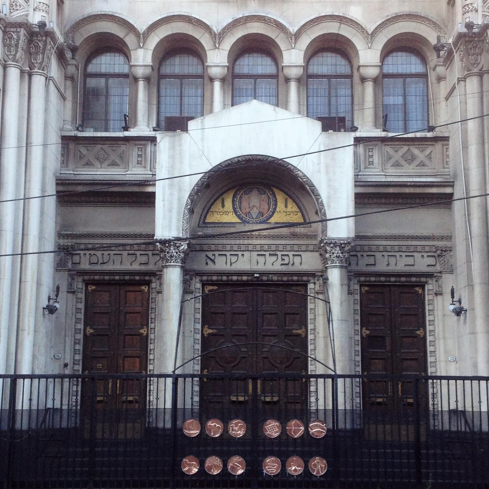 entrada Templo Libertad.JPG