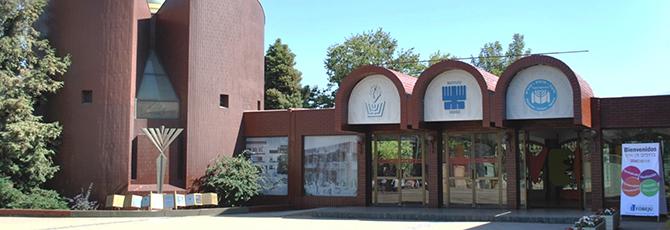 The Hebrew Institut santiago.jpg