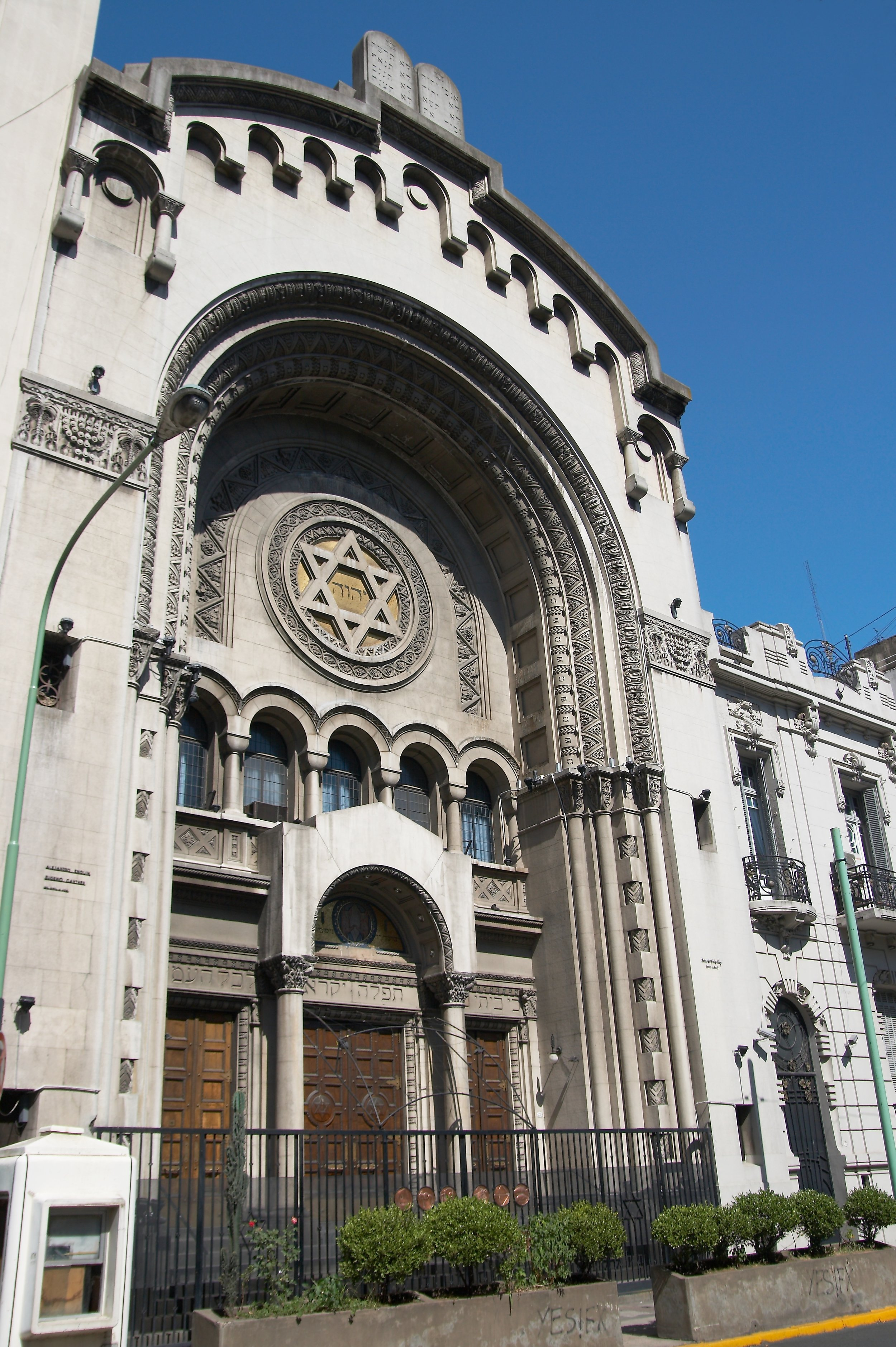 Buenos_Aires_-_Sinagoga_Central_-_200712.jpg