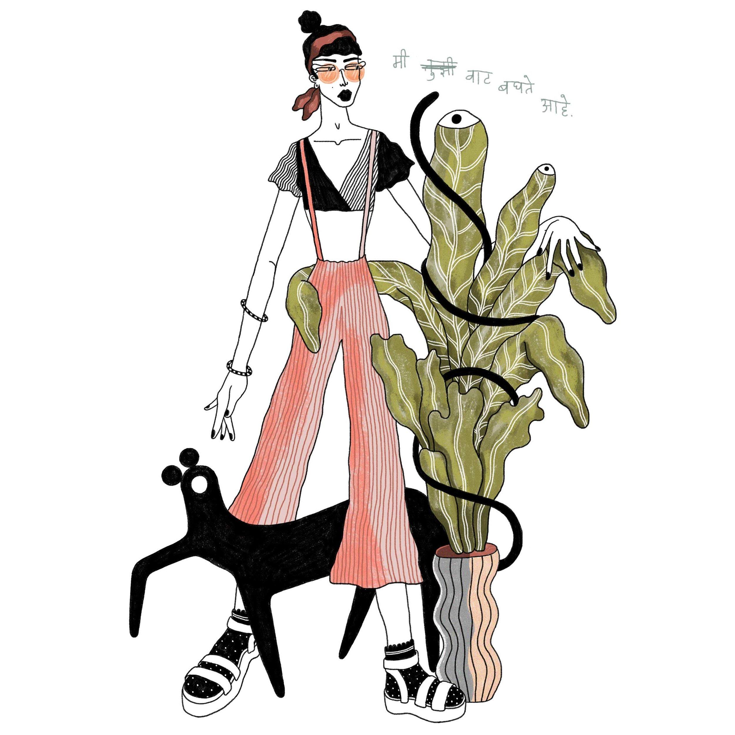 aditidamle_digital_plantgirl.jpg