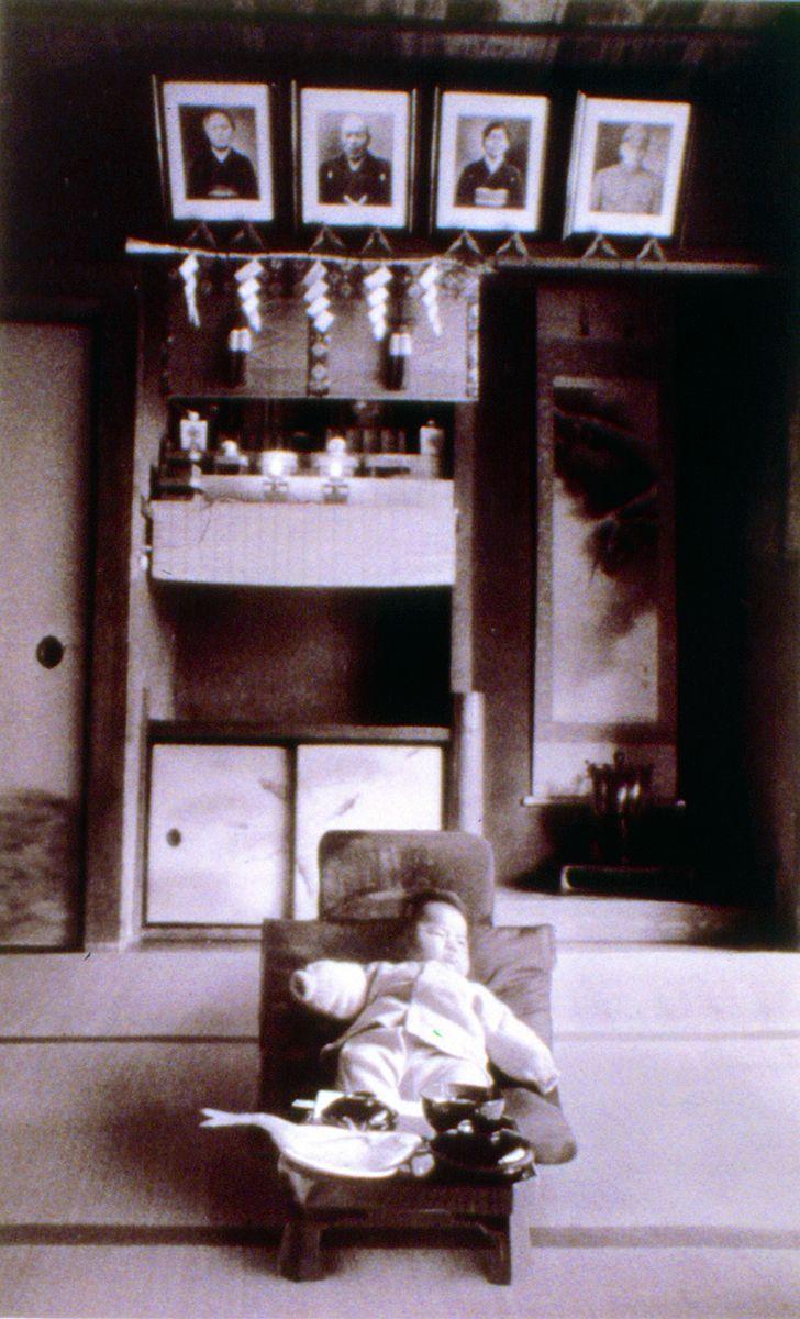 Kazumi Tanaka (1995)