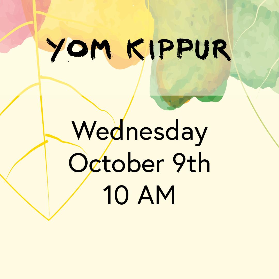 Yom Kippur Square.png