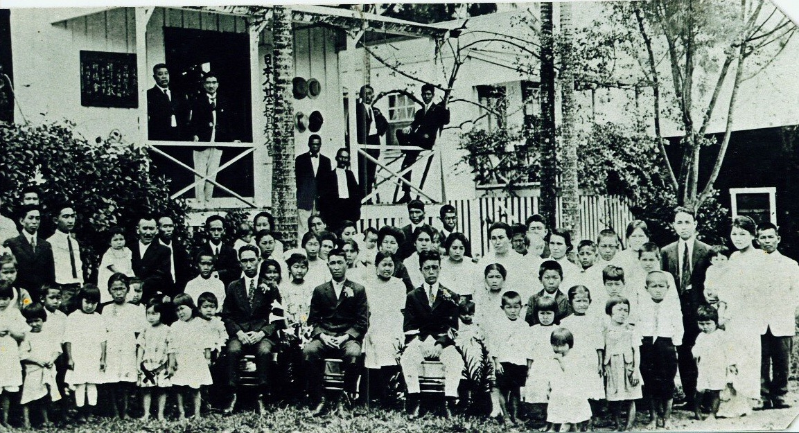 The Filipino Christian Church that started in 1927. Known today as Puna Covenant Church.