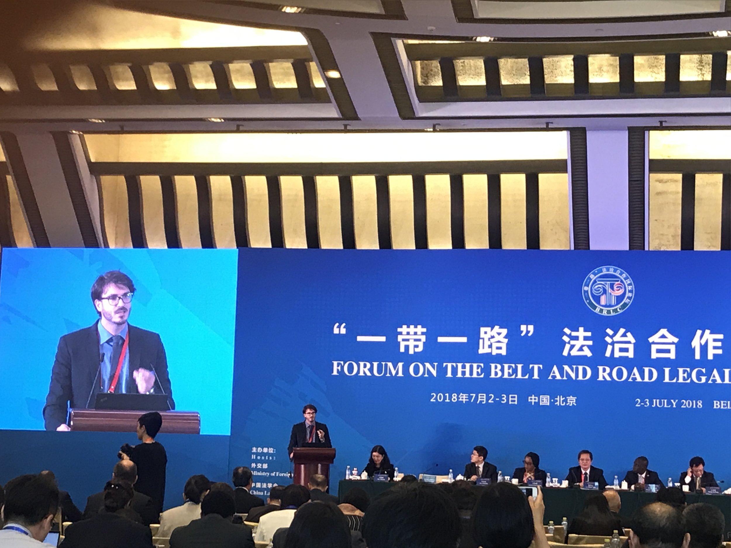 一带一路法治合作国际论坛 2018年7月2 - 3日中国 - 北京