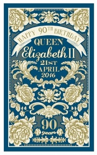 Commemoratives Limited Edition Towels & Mugs Marking Royal Special Occasions