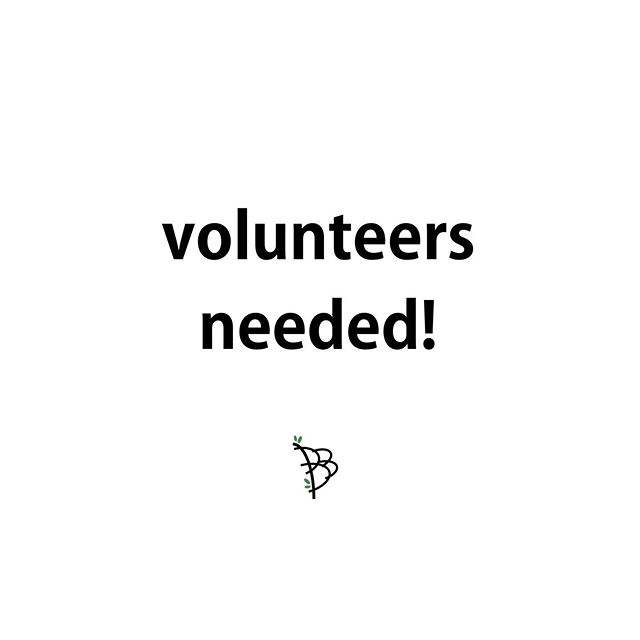Looking to help out this summer? We're looking for 4-5 volunteers to help out with our Christmas in July event on June 24th at the Cleveland Clinic- Santa, games, decorating, and an all around good time! DM us if you're interested! #bbravefoundation #braveconnections #bbrave