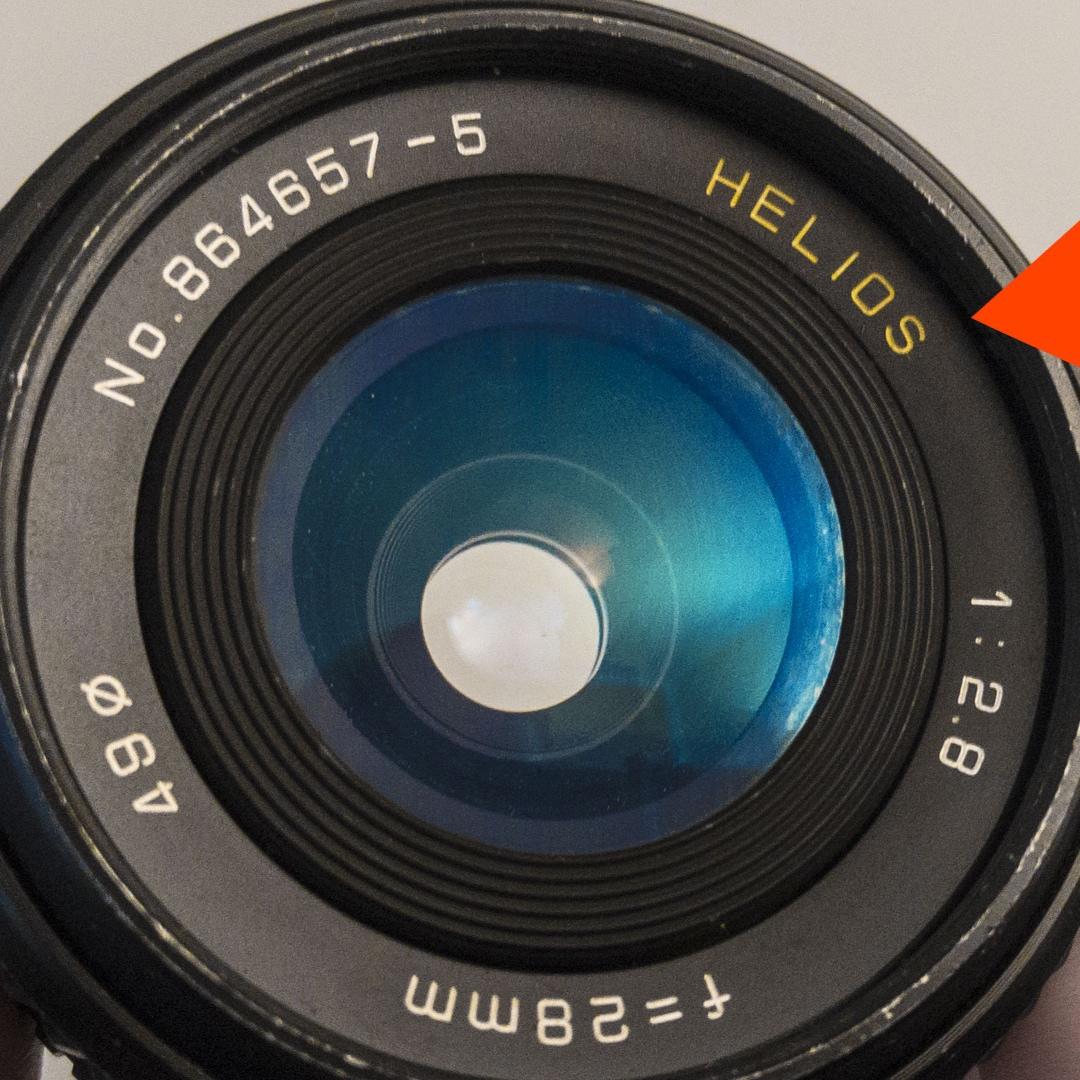 HELIOS 28MM F2.8