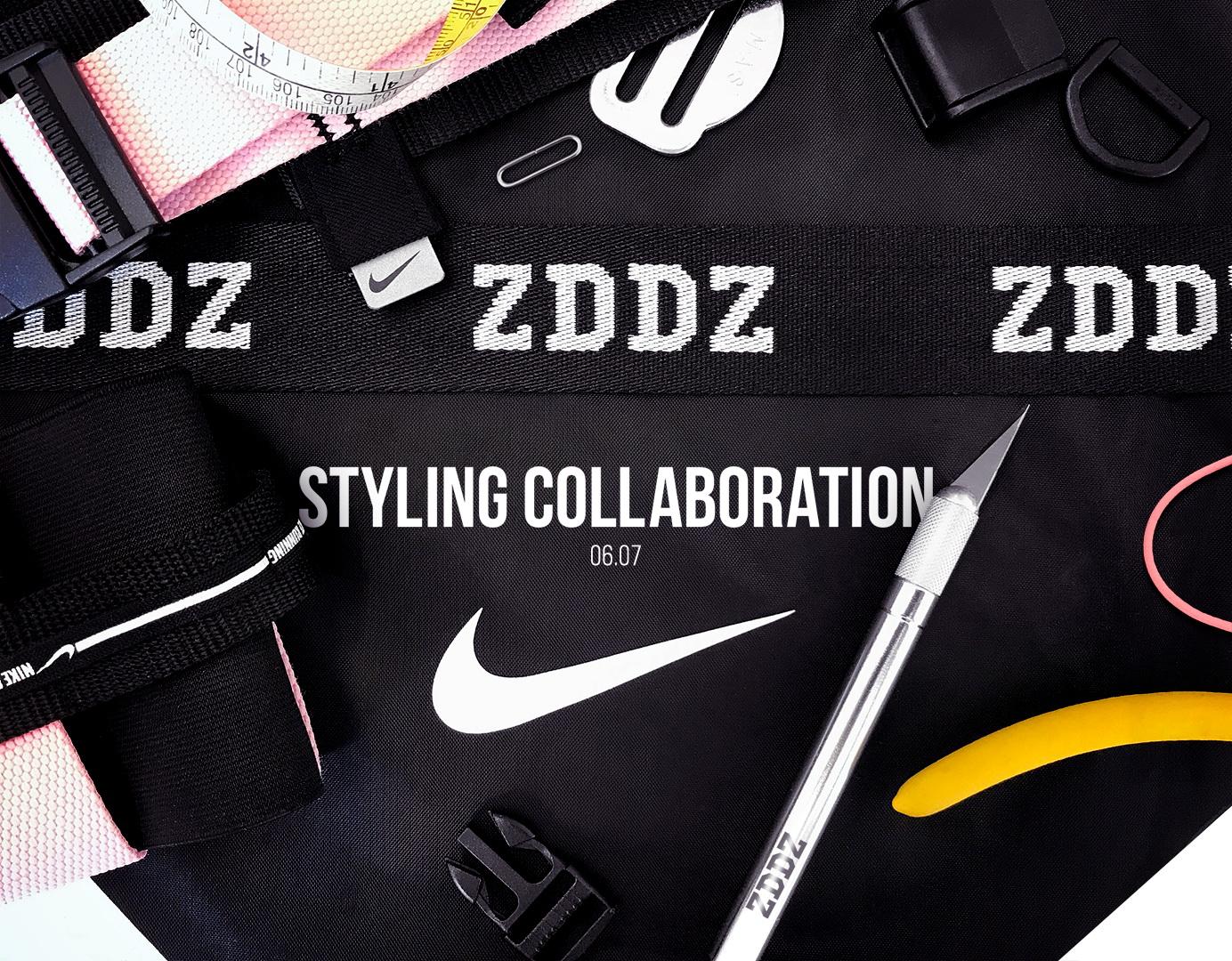 ZDDZ and Nike Collaboration 2017