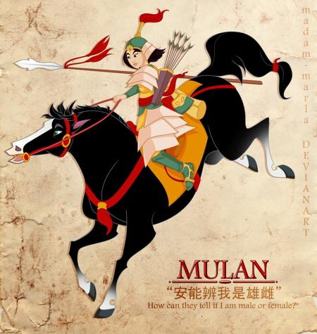 Hua-Mulan-5.jpg