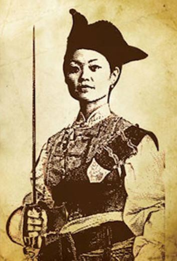 Portrait-of-Ching-Shih.jpg