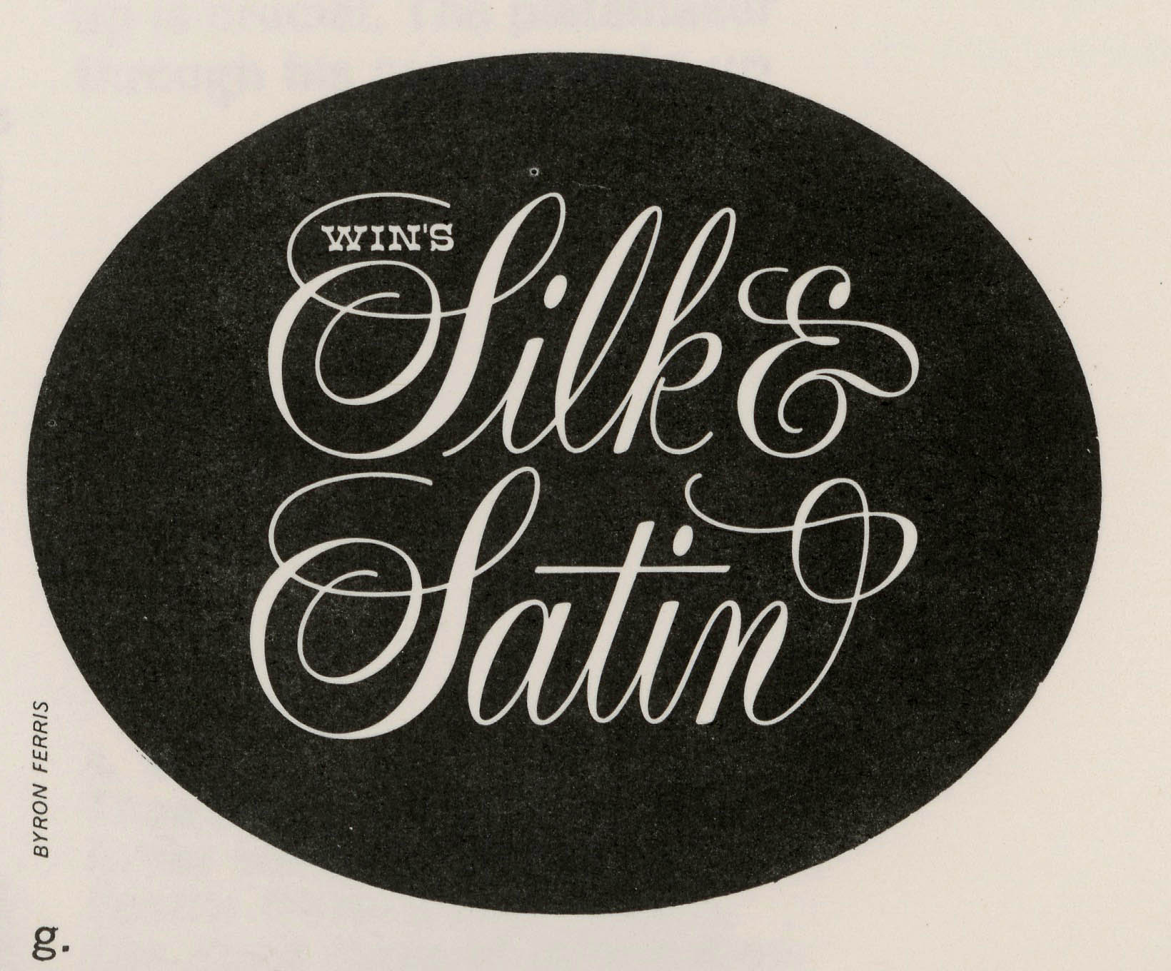 silk_satin_logo.jpg