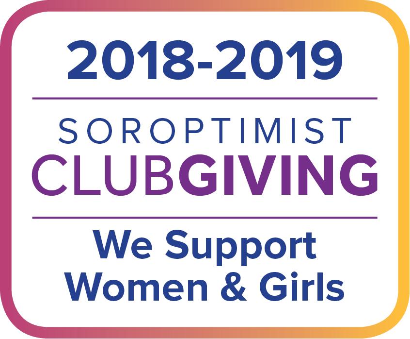 ClubGivingLogo18-19.jpg