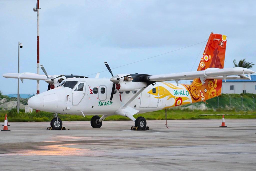 Maldivian Plane Spotters Photo © Male 18-Jul-2018