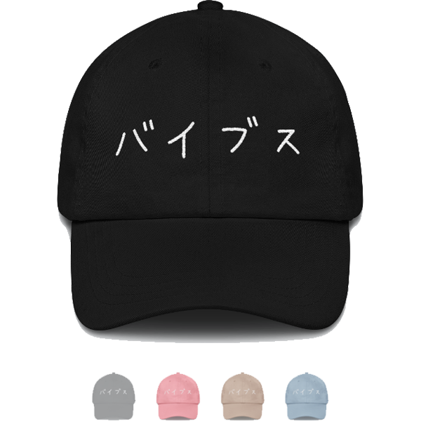 vibes apparel classic japanese text dad hat profile mens.png